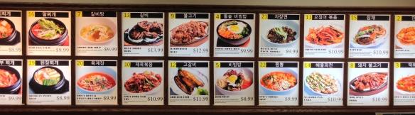dong yang menu